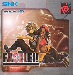 Faselei! (Neo Geo Pocket Colour)