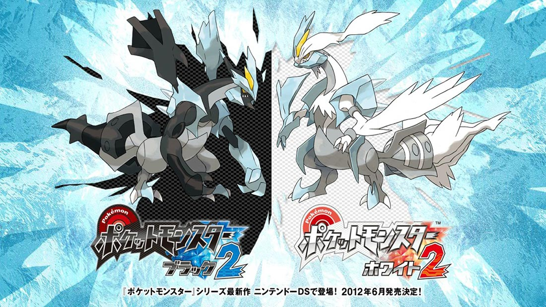Pokémon Black & White 2 Artwork Banner