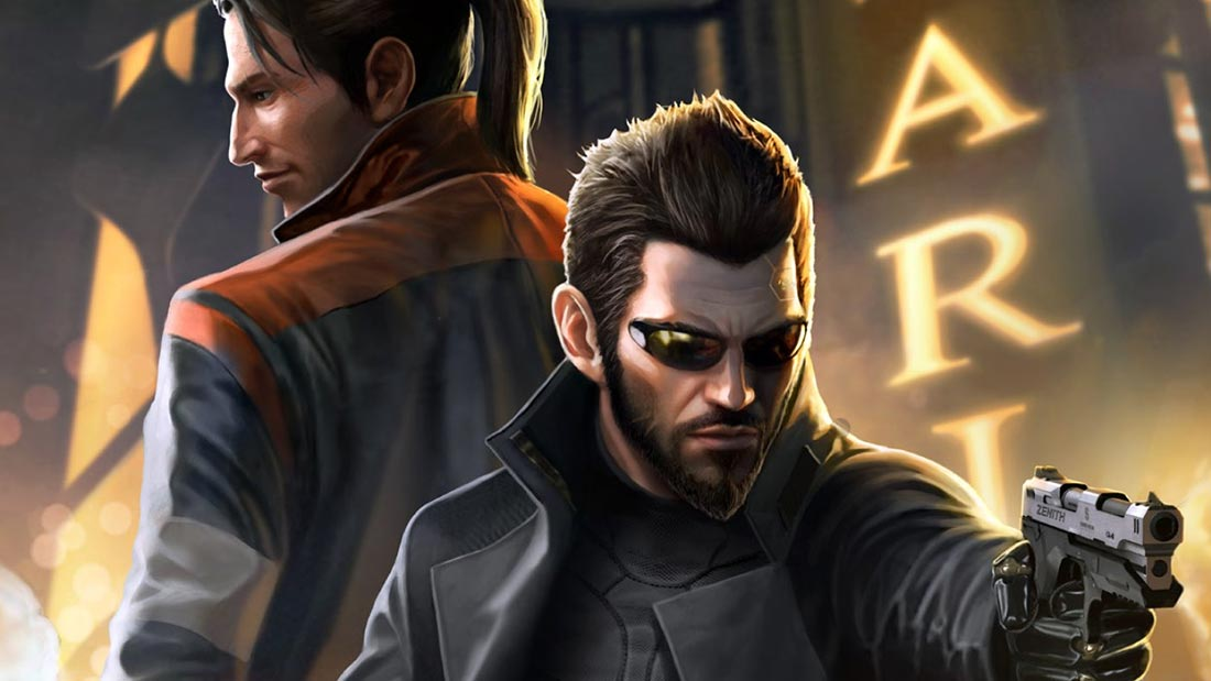 Deus Ex Black Light Book Artwork Banner