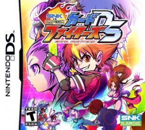 SNK vs. Capcom Card Fighters DS Box Art